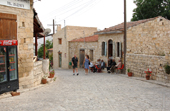 Anogyra Village Photo Album - Cyprus Village Houses